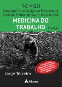PCMSO Medicina do Trabalho - 3ª Edição