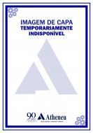 Reumatologia - SMMR HCFMUSP - 2ª Edição