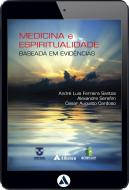 Medicina e Espiritualidade Baseada em Evidências (eBook)